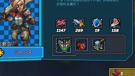 f:id:tntktn_game:20210918134121j:image