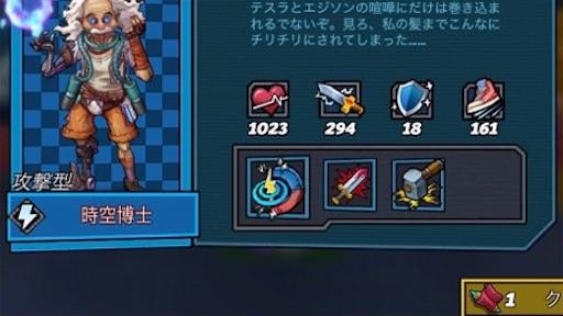 f:id:tntktn_game:20210918134123j:image