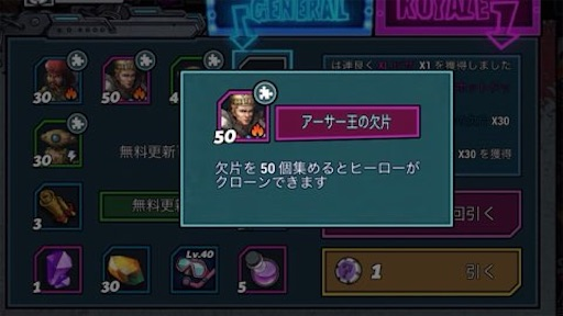 f:id:tntktn_game:20210918134715j:image