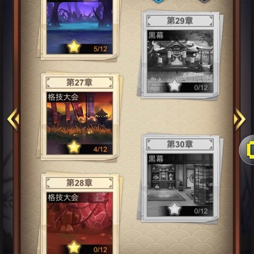 f:id:tntktn_game:20210918192434j:image