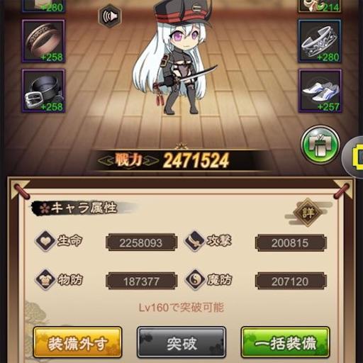 f:id:tntktn_game:20210918192436j:image
