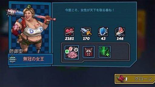 f:id:tntktn_game:20210919181511j:image
