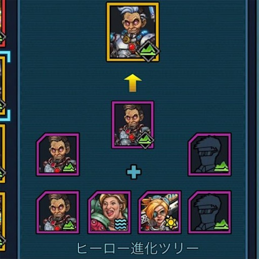 f:id:tntktn_game:20210919202915j:image