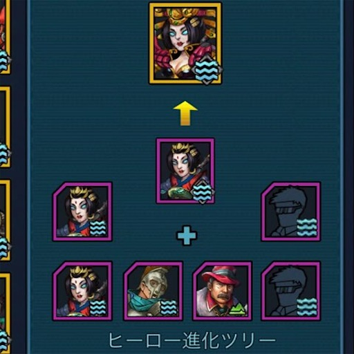 f:id:tntktn_game:20210919202917j:image