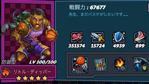 f:id:tntktn_game:20210919222705j:image