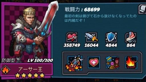 f:id:tntktn_game:20210919225143j:image