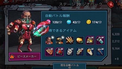 f:id:tntktn_game:20210919231329j:image