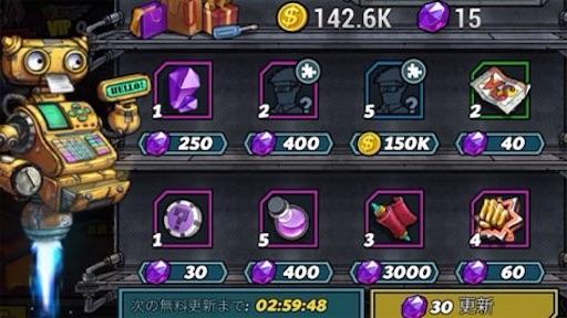 f:id:tntktn_game:20210920005156j:image