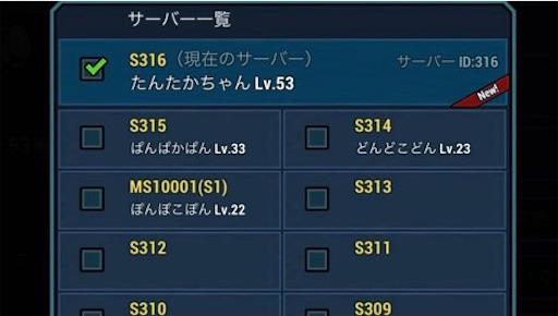 f:id:tntktn_game:20210920010147j:image