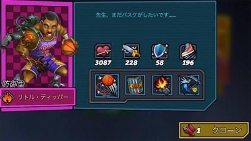 f:id:tntktn_game:20210923122906j:image