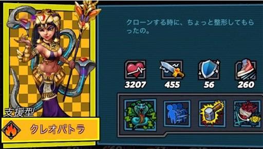 f:id:tntktn_game:20210923122908j:image