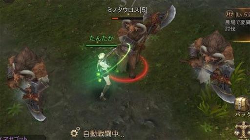 f:id:tntktn_game:20210924035954j:image