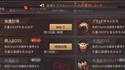 f:id:tntktn_game:20210924204250j:image