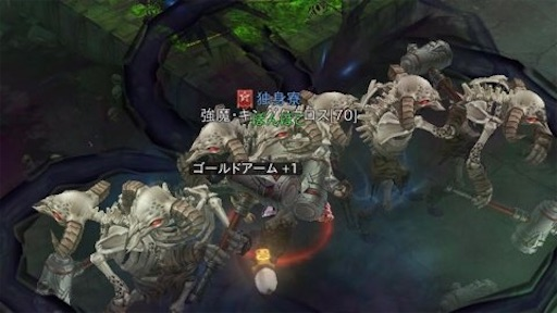 f:id:tntktn_game:20210924205042j:image