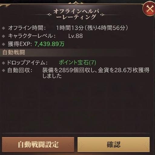 f:id:tntktn_game:20210924212713j:image