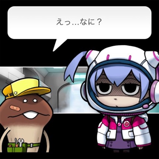 f:id:tntktn_game:20210927135401j:image