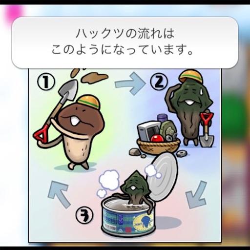 f:id:tntktn_game:20210927135404j:image