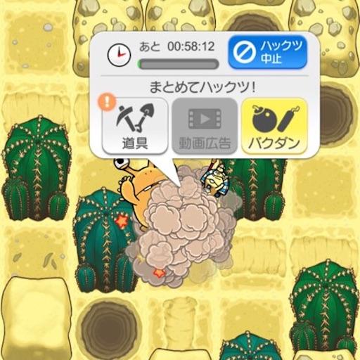 f:id:tntktn_game:20210928193446j:image