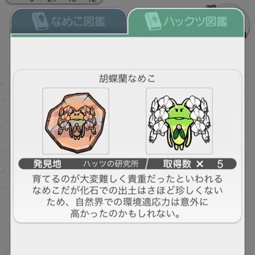 f:id:tntktn_game:20210929013946j:image