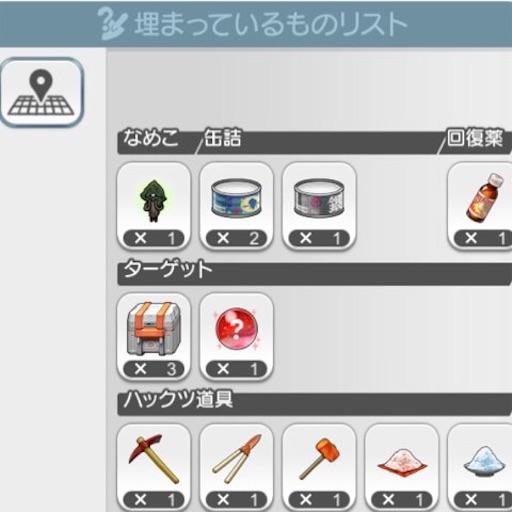 f:id:tntktn_game:20210929025251j:image