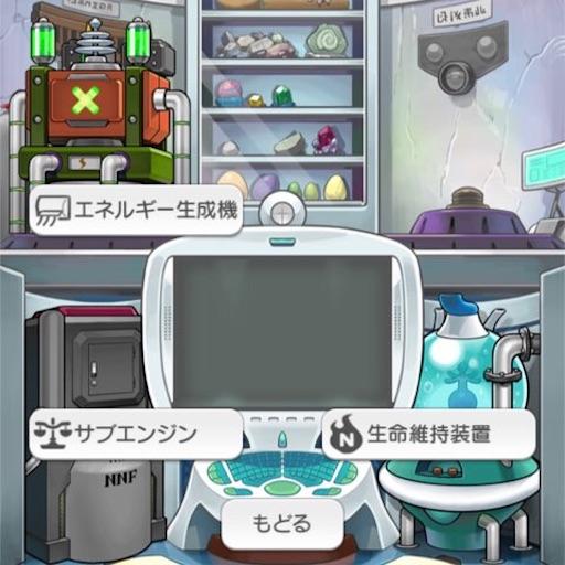 f:id:tntktn_game:20210929145832j:image