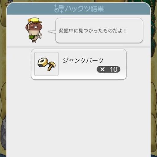 f:id:tntktn_game:20210929145837j:image