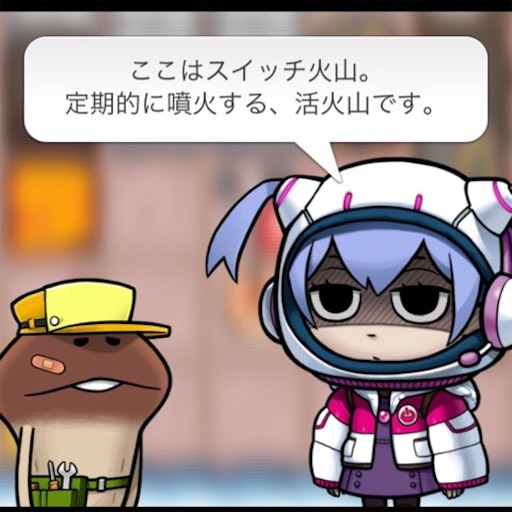f:id:tntktn_game:20210929154211j:image