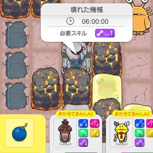 f:id:tntktn_game:20210929193823j:image