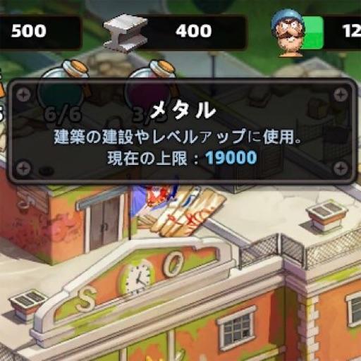 f:id:tntktn_game:20210930135916j:image