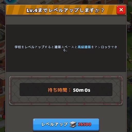 f:id:tntktn_game:20210930135919j:image