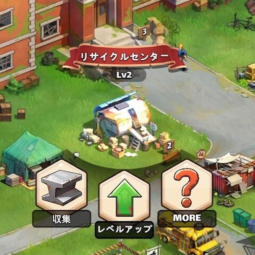 f:id:tntktn_game:20210930144041j:image