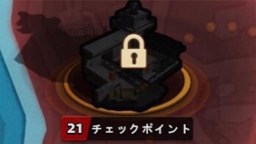 f:id:tntktn_game:20210930175514j:image