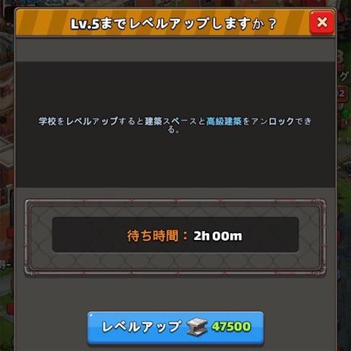 f:id:tntktn_game:20210930203025j:image
