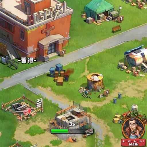 f:id:tntktn_game:20210930203027j:image