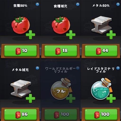 f:id:tntktn_game:20210930204734j:image