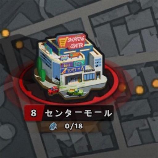 f:id:tntktn_game:20211001130339j:image