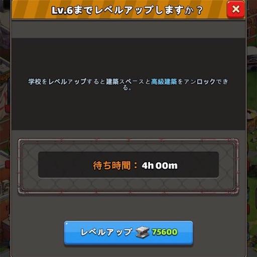 f:id:tntktn_game:20211001130342j:image