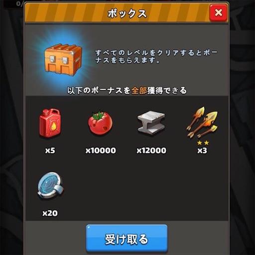 f:id:tntktn_game:20211001135614j:image