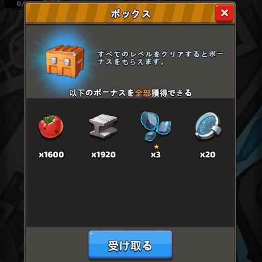 f:id:tntktn_game:20211001135616j:image