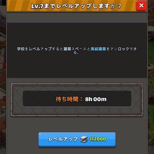 f:id:tntktn_game:20211001205445j:image