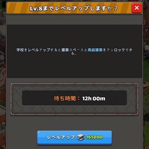 f:id:tntktn_game:20211002121942j:image