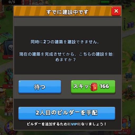 f:id:tntktn_game:20211002165914j:image