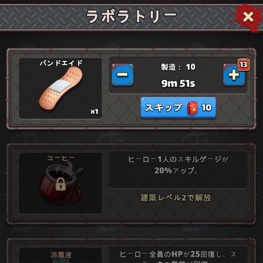 f:id:tntktn_game:20211002165916j:image