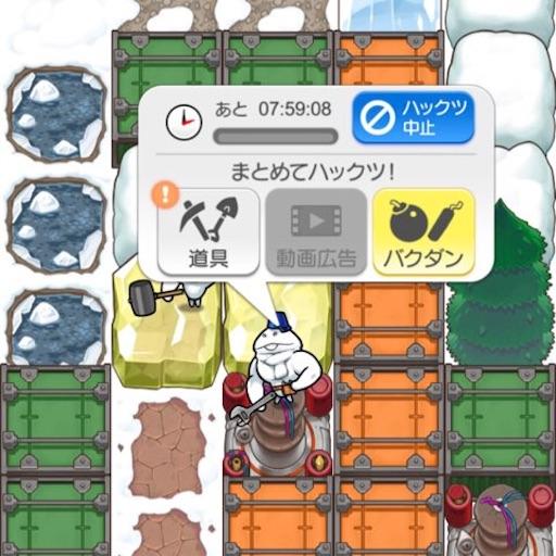 f:id:tntktn_game:20211004210009j:image