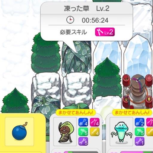 f:id:tntktn_game:20211004210011j:image