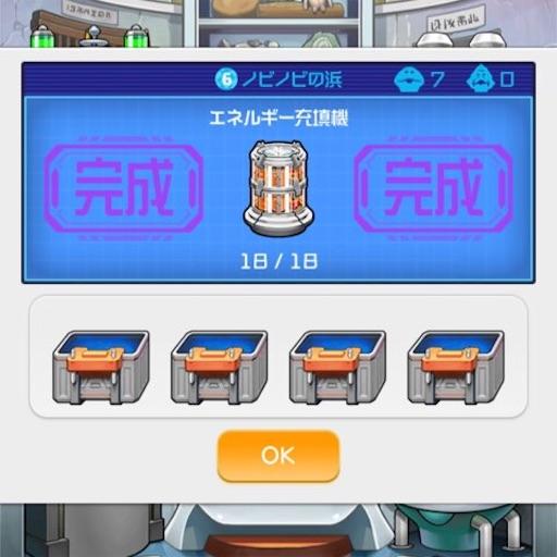 f:id:tntktn_game:20211022121811j:image