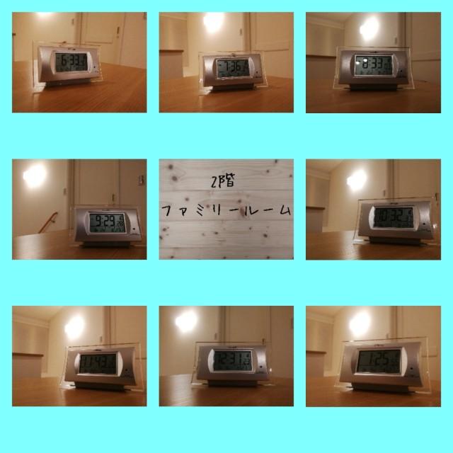 f:id:to-ichi:20180315100731j:plain