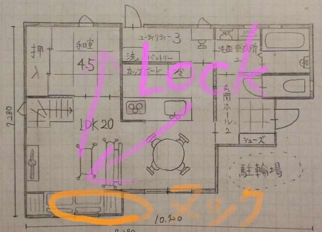 f:id:to-ichi:20180508220112j:plain