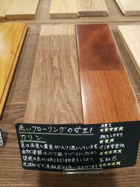 f:id:to-ichi:20180513205938j:plain