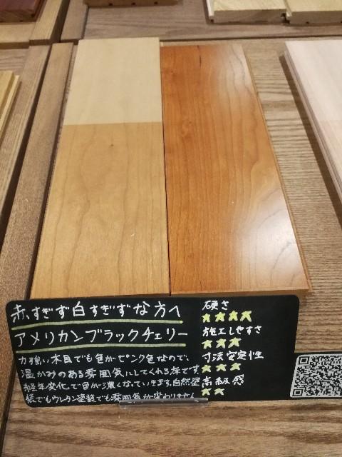 f:id:to-ichi:20180513230142j:plain